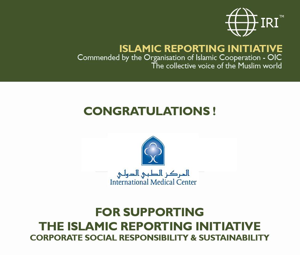 IRI welcomes 2016 IMC