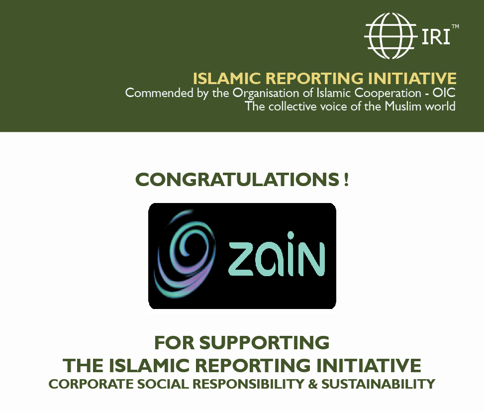 IRI welcomes 2016 Zain KSA