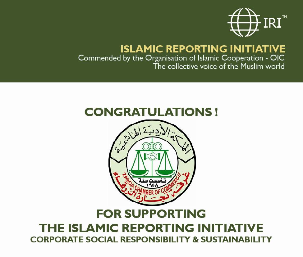 IRI welcomes 2016 Zarqa Chamber of Commerce