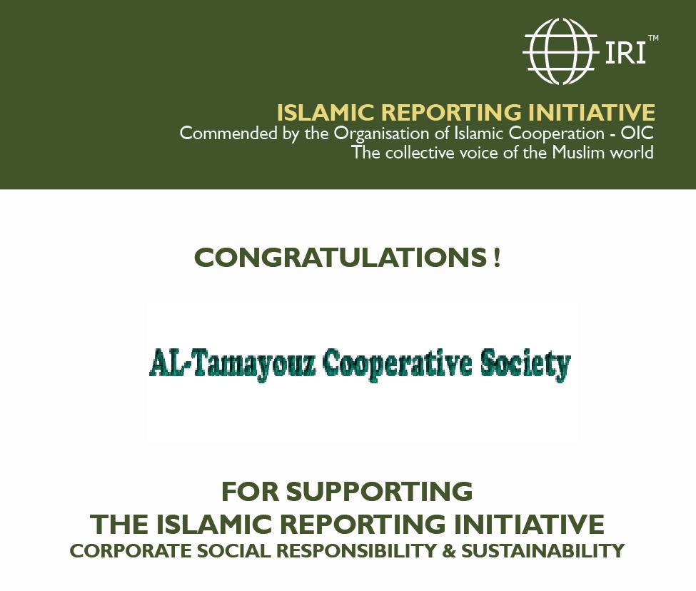 IRI welcomes Al- Tamayouz Cooperative Society