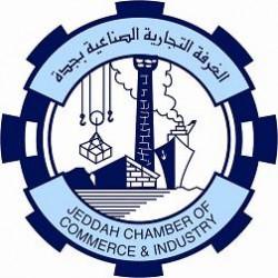 JCC Islamic Reporting Initiative